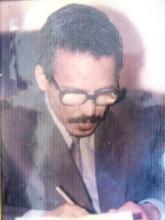 إبراهيم السالم ولد بوعليب